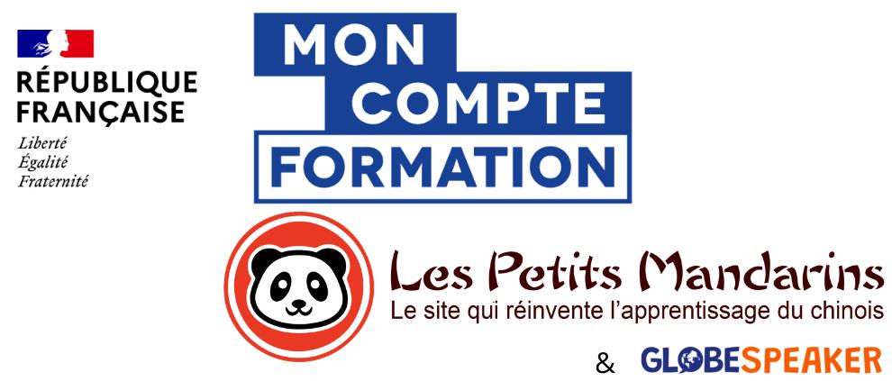 Formations CPF Les Petits Mandarins