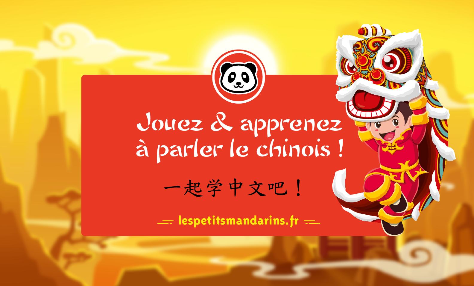 Les Petits Mandarins, inscriptions
